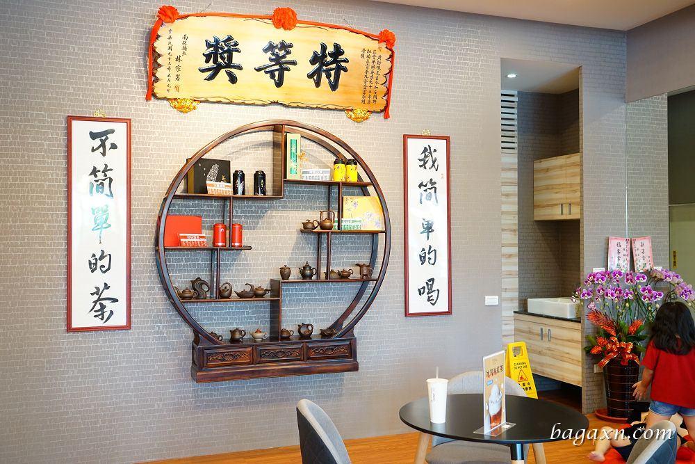 上宇林后里大圳店 (11)