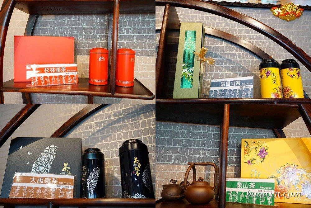 上宇林后里大圳店 (12)
