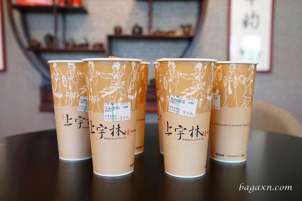 上宇林后里大圳店 (13)
