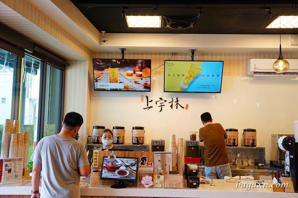 上宇林后里大圳店 (4)