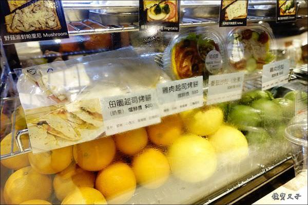 Vitabreeze 維維風果汁舖 (5).JPG