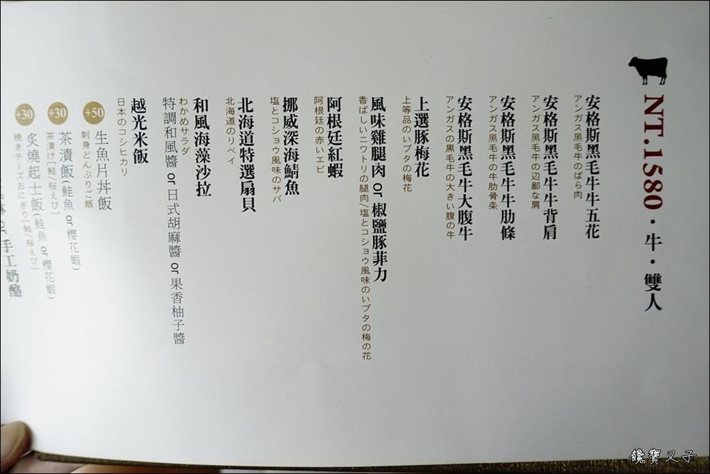 紅巢燒肉工房 (46).JPG