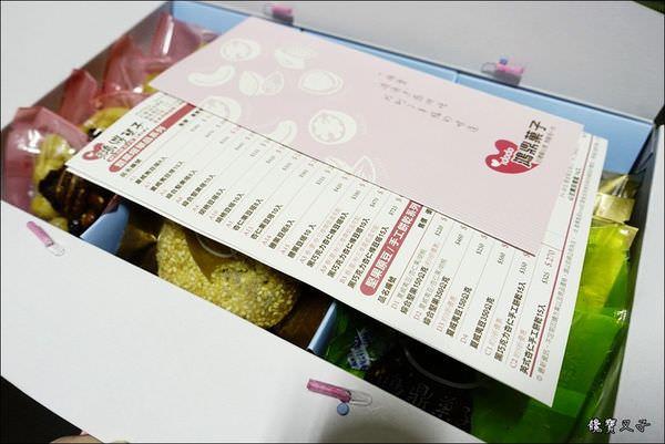 鴻鼎果子 (8).JPG