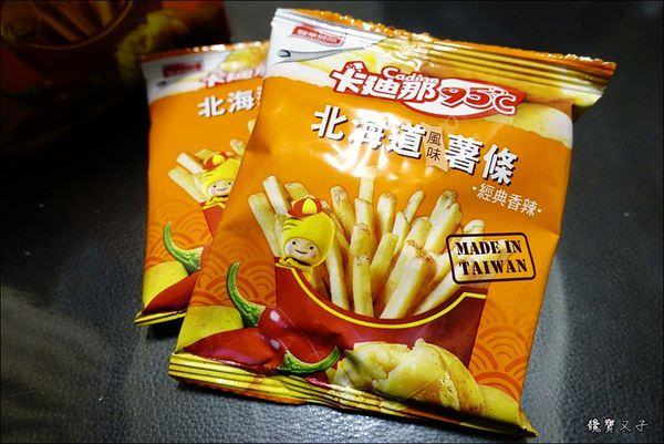 卡迪那北海道風味薯條-經典香辣 (6).JPG