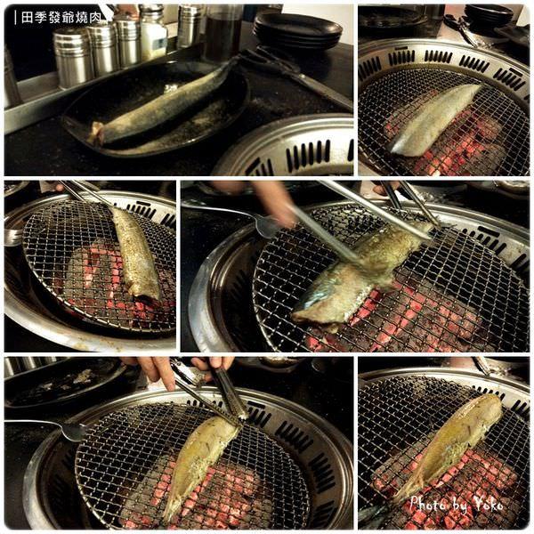 秋刀魚-1.jpg