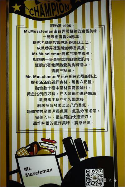 健美先生 (5).JPG