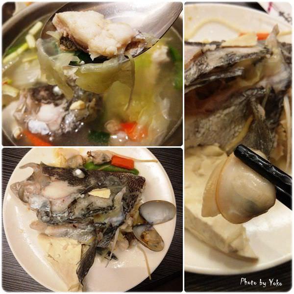 蛤蠣鱸魚湯-2.jpg