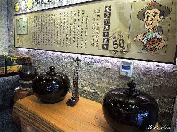 蕃薯伯地瓜酥 (3).JPG