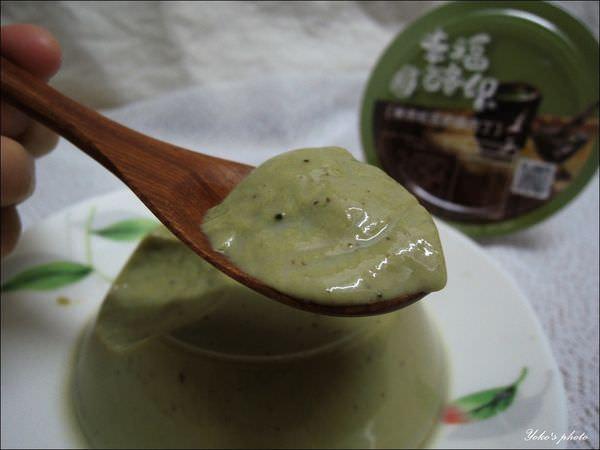 抹茶 (3).JPG