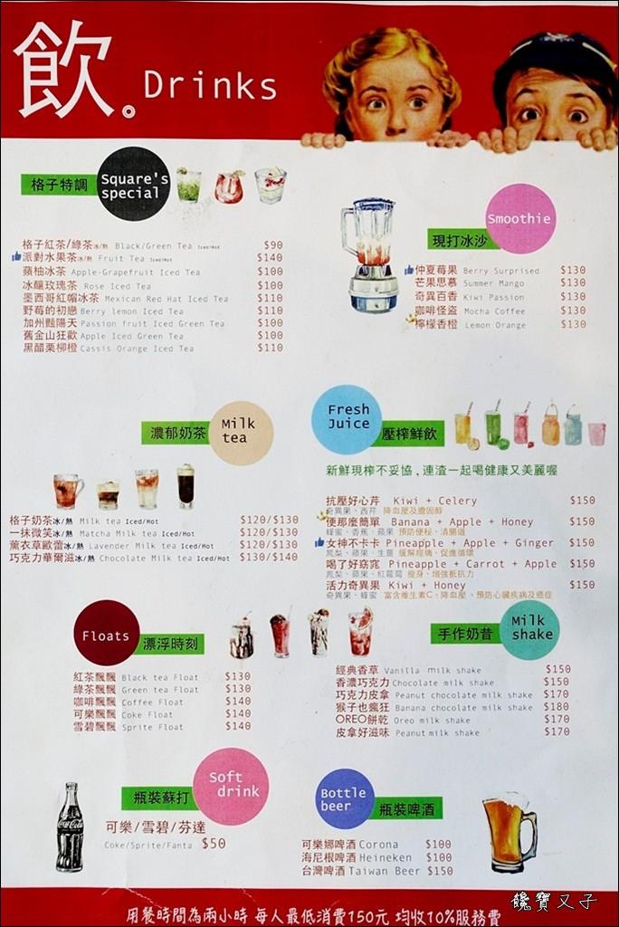 Square%5Cs 格子美式餐廳 (17).JPG