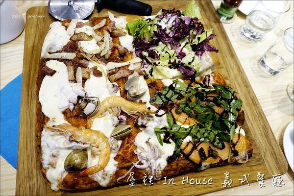 屋裡 In House 義式餐廳 (1).JPG