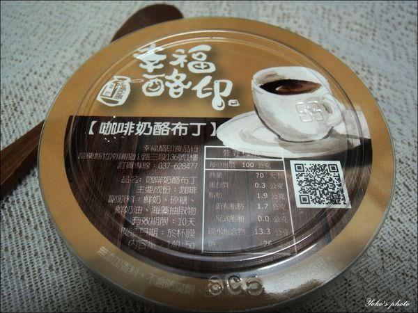 咖啡 (1).JPG