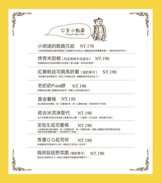 menu-12.jpg