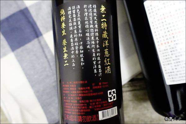 無二 (8).JPG