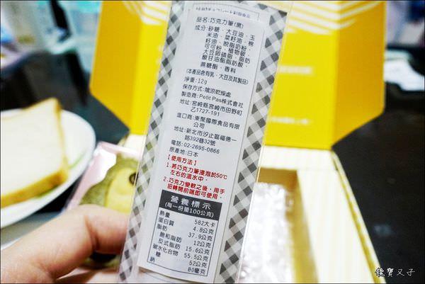 伊藤麵包工房 (31).JPG