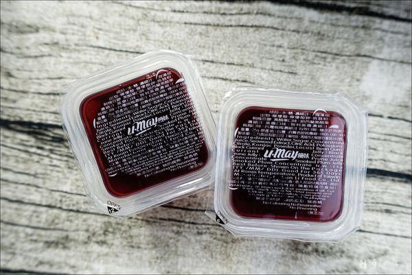 U-May 優妹黑醋栗凍 (7).JPG