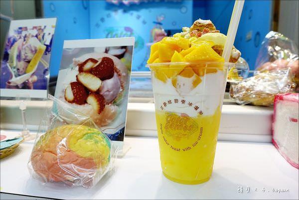 COLOR GAMES 三色吐司夾冰淇淋 (15).JPG