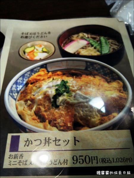 JORAKU-家庭式餐廳 (8).JPG