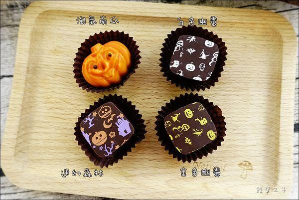 Nina妮娜巧克力工坊 (8).JPG