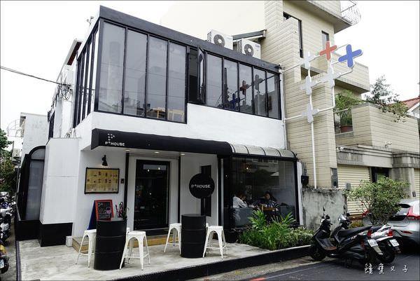 P+HOUSE (2).JPG