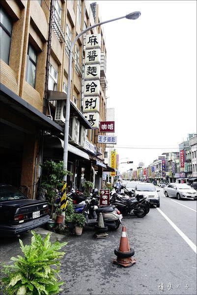 麻醬麵蛤蜊湯 (2).JPG
