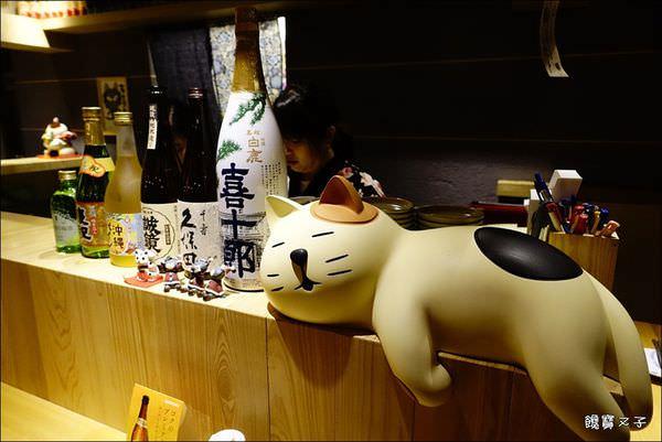 有喜屋日式煎餃居酒屋 (11).JPG