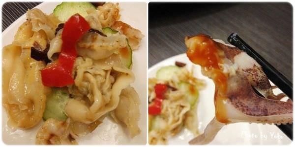 開胃菜-2.jpg