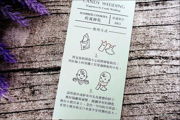 Candy Wedding 收涎派對 (38).JPG
