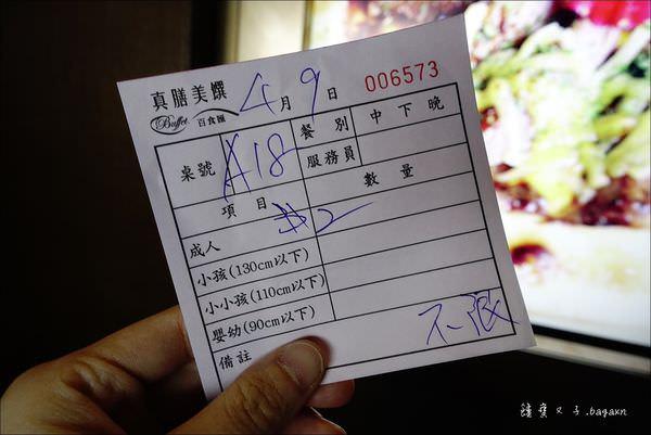 真膳美饌百食匯 (5).JPG