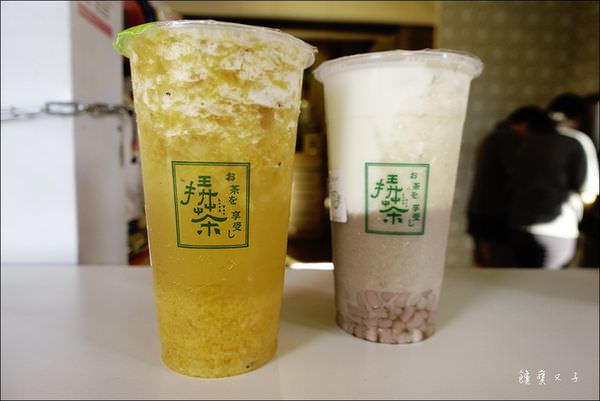 Long Tea (13).JPG