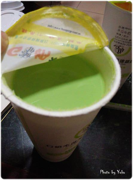 G奶木瓜牛奶 (9).jpg