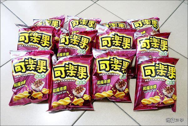 可樂果-和風串燒 (3).JPG