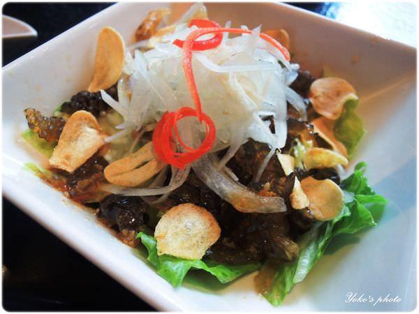 先付-魚皮野蔬沙拉 (1).JPG