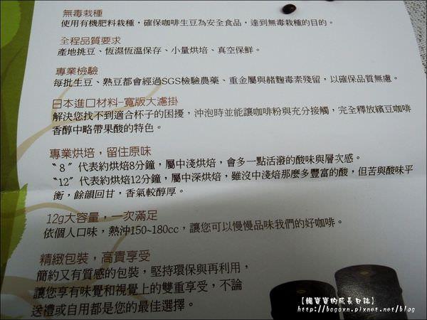 繽豆咖啡 (9).JPG