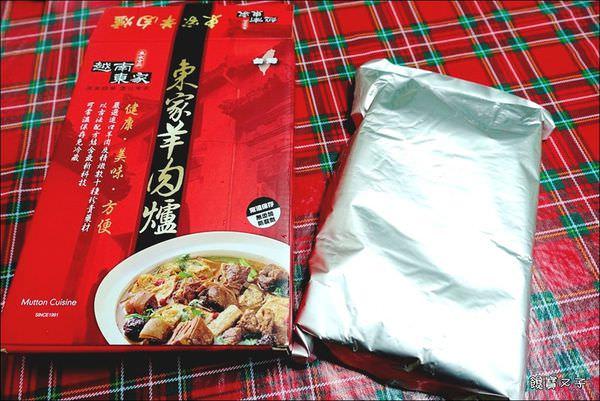 越南東家羊肉爐 (6).JPG