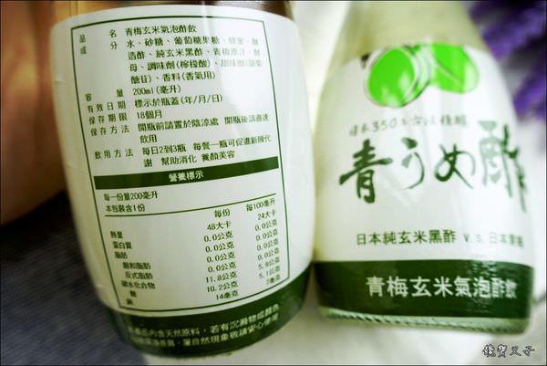 氣泡醋 (11).JPG