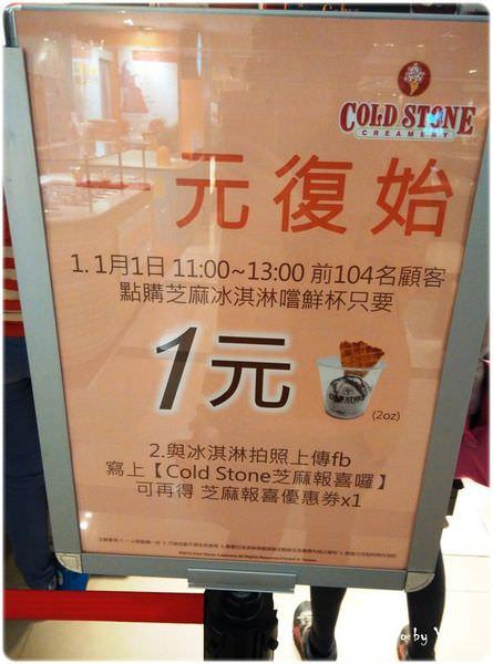芝麻冰淇淋 (2).jpg