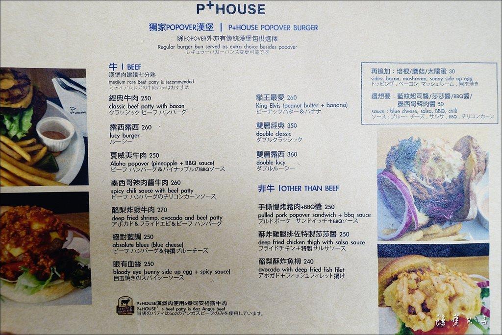 P+HOUSE (35).JPG