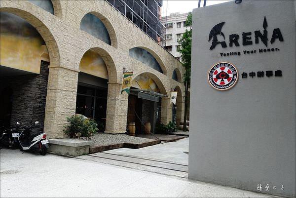 ARENA 遊戲主題餐廳 (2).JPG