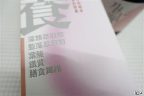 大漢酵素孕補液 (3).JPG