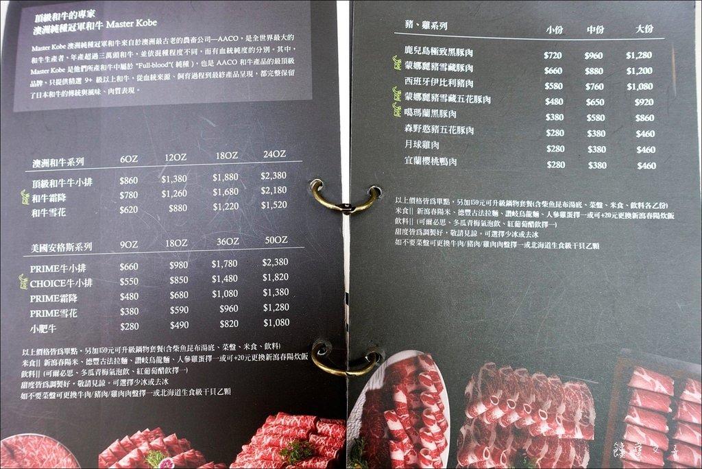 肉魂和牛鑄鐵料理 (17).JPG