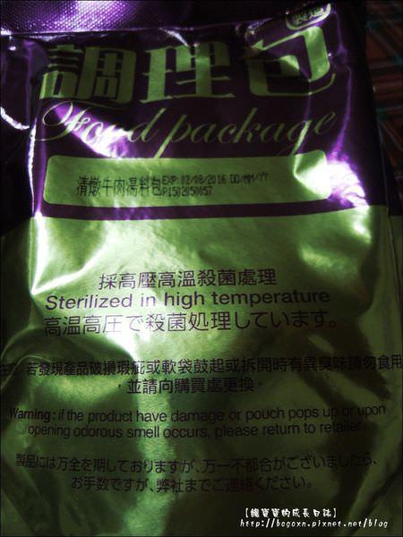 珍苑牛肉麵 (10).JPG