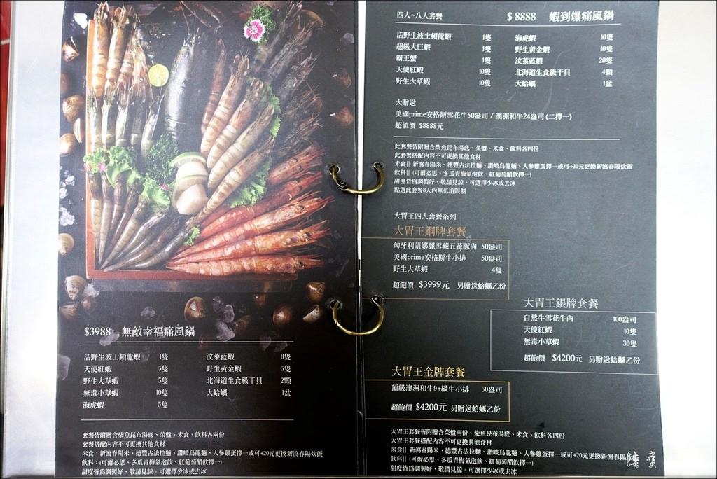肉魂和牛鑄鐵料理 (19).JPG