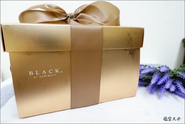 Black As Chocolate 頂級巧克力蛋糕 (2).JPG