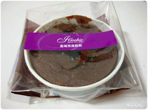 藍莓黑棗鬆糕.jpg