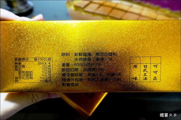 和慶屋長崎蛋糕 (7).JPG