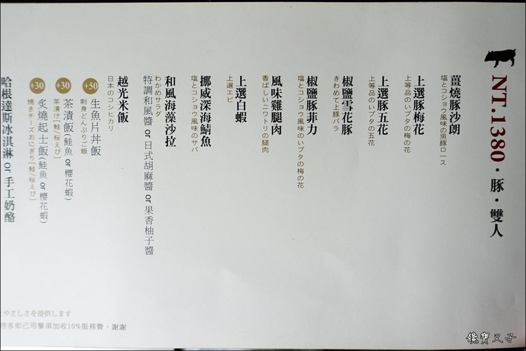 紅巢燒肉工房 (45).JPG