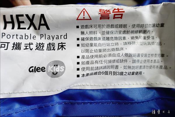 HEXA™海星折疊遊戲圍欄 (7).JPG