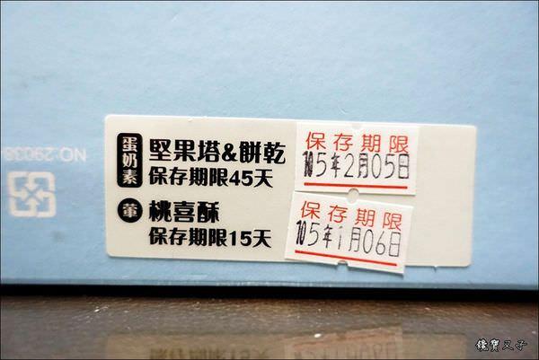 鴻鼎果子 (7).JPG