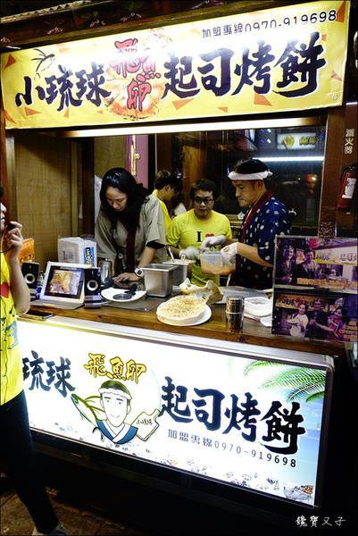 小琉球起司烤餅(逢甲) (4).JPG
